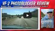 PhotoBlocker Review